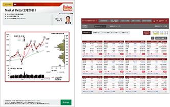 大和 証券 オンライン トレード ログイン